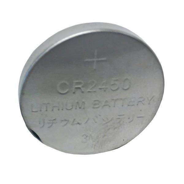 FUJI-231